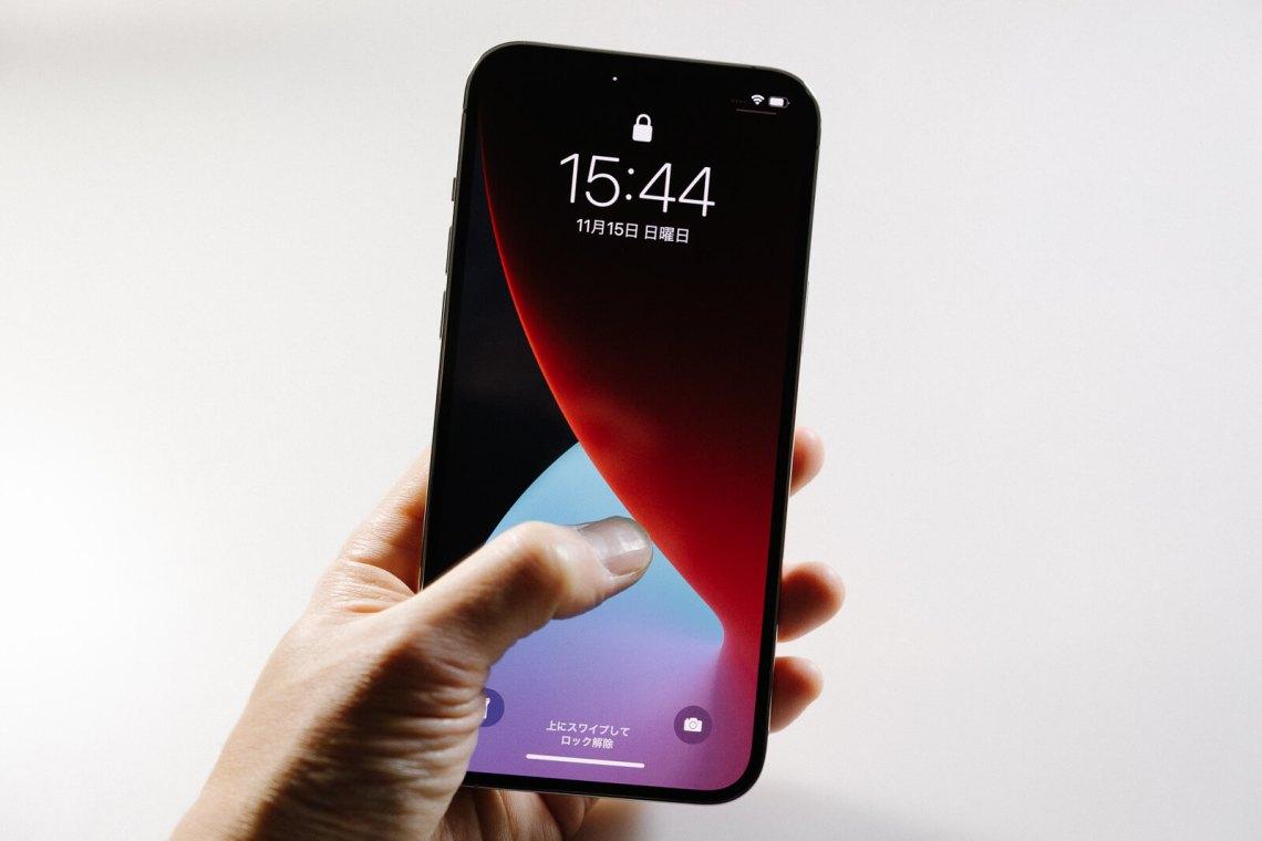 iPhone12Pro Max