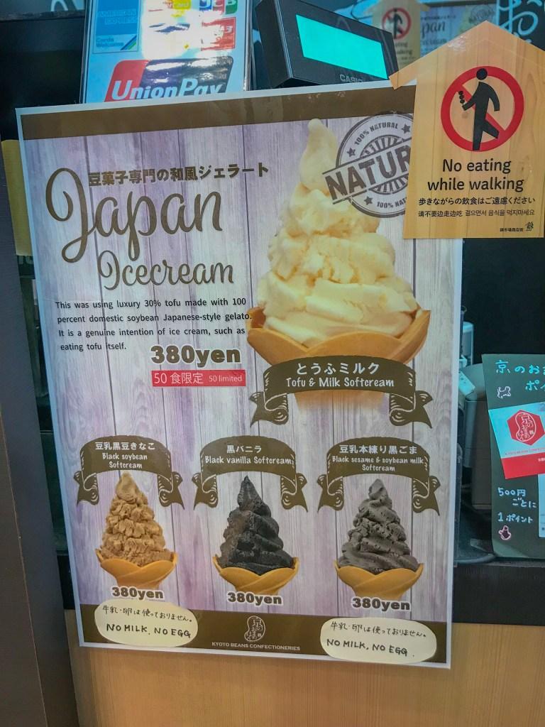 גלידה טבעונית קיוטו