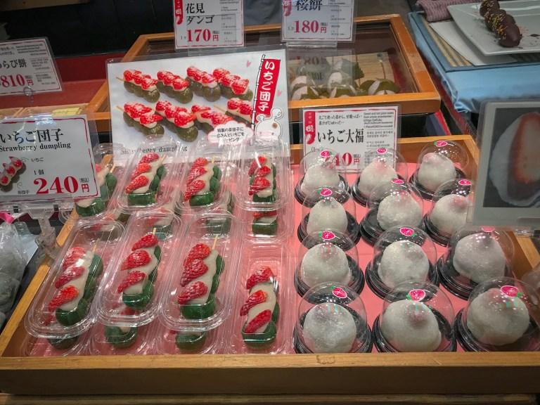 מתוקים יפנים