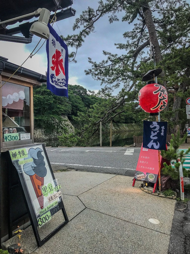 Hikone ice cream