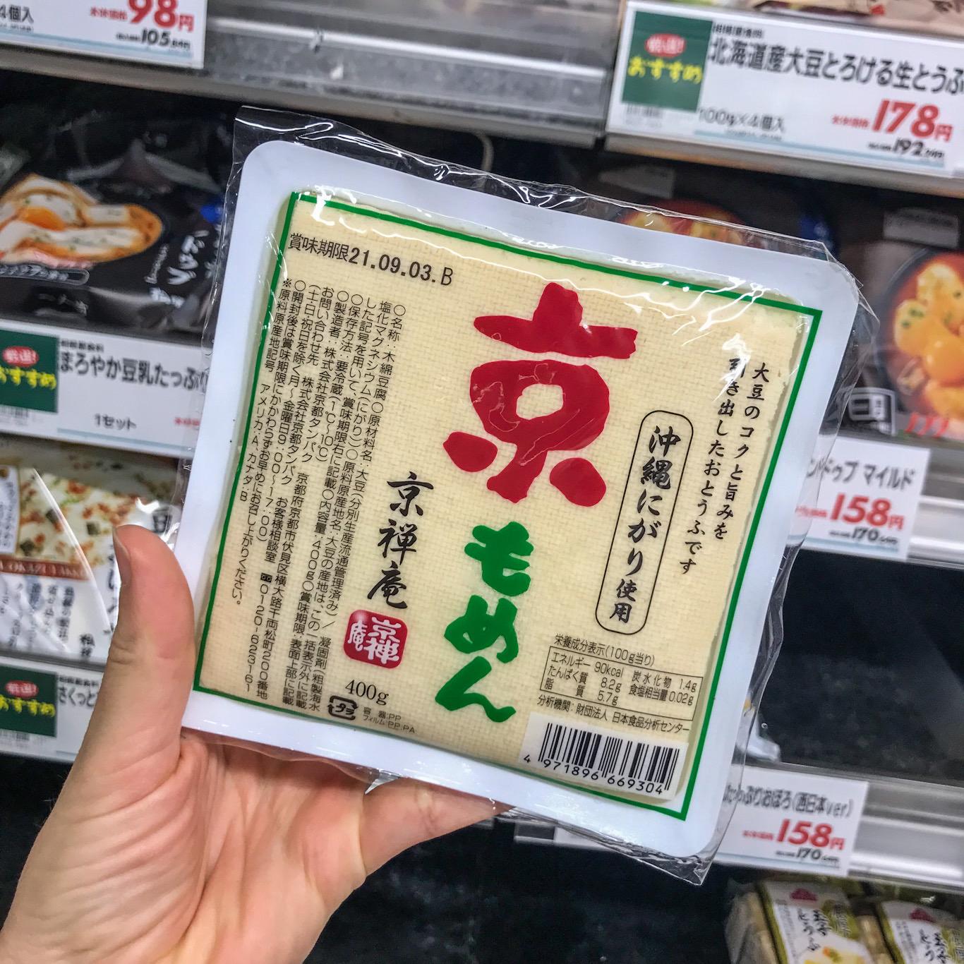 טופו ביפן