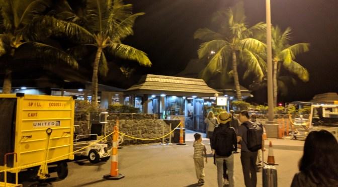 ヒロとワイコロアビレッジに泊まるハワイ島旅行記 その2 コナ空港到着、コナ・シーサイド・ホテルにチェックイン