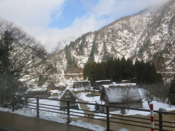 Suganuma village can be seen through the window when  you are on Sekai-Isan bus.