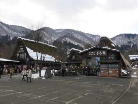 2016 winter Japan trip 671