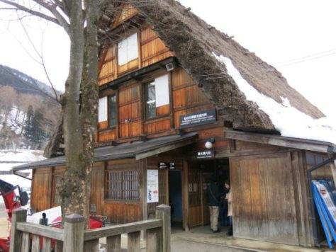Shirakawago information center
