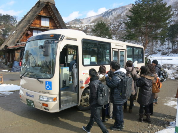 Shuttle bus to viewpoint