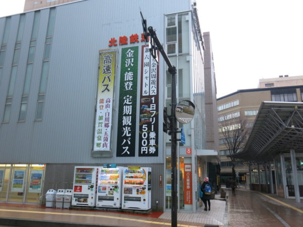 Nohi Bus ticket center is located at the ground level of this building. It is just in front of bus bay #2 at Kanazawa station east side.