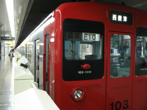 Fukuoka subway train (C) JP Rail