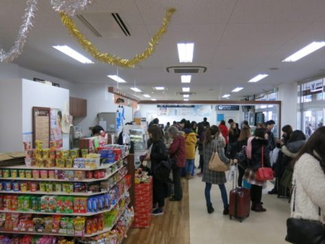 Convenience store is in the terminal building.