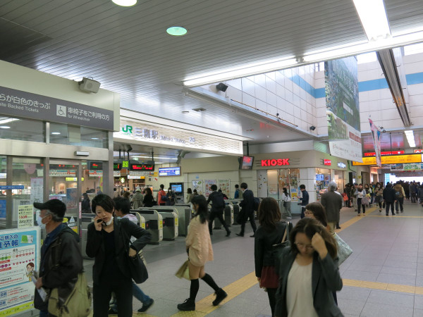 Mitaka station main ticket gate