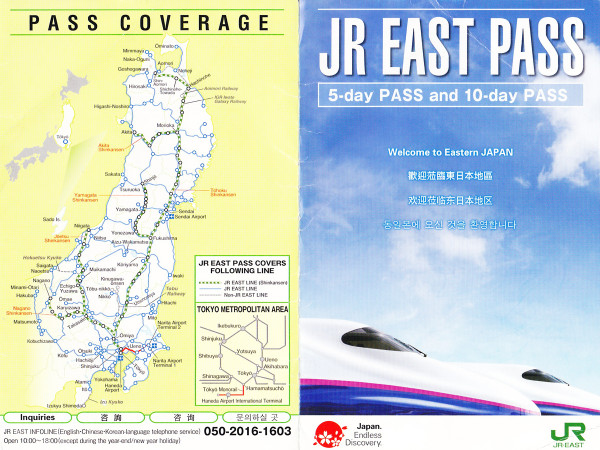 jr-east-pass