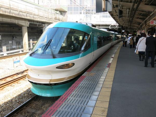 """283 series train was called """"Super Arrow"""". (C) JP Rail"""