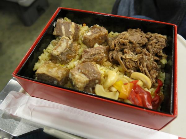 Japan Trip 010