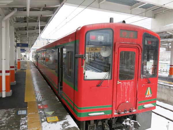Japan Trip 154