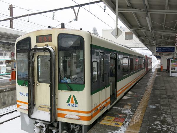 Japan Trip 155