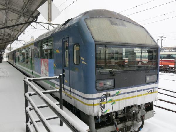 Yunokami onsen 035