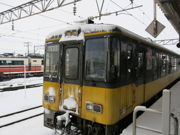 Yunokami onsen 039