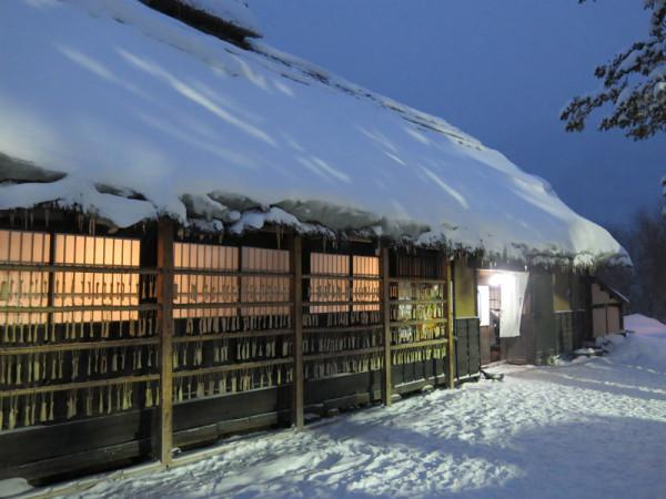 Yunokami onsen 106