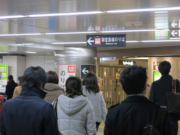You will see next sign to entering gate of Midousuji line Namba station.
