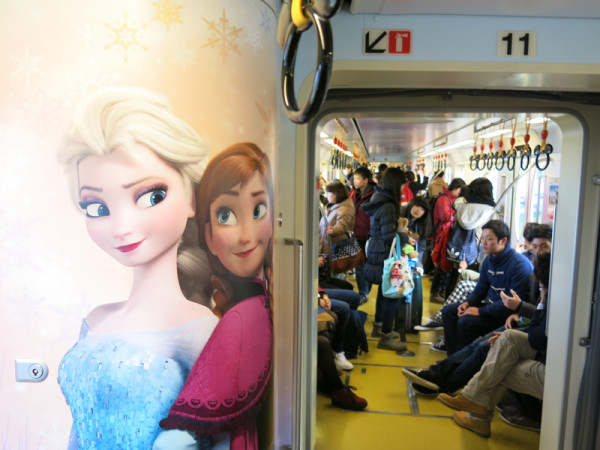 It was Anna and Elsa Frozen Fantasy train. We skipped two trains to wait for this train set.