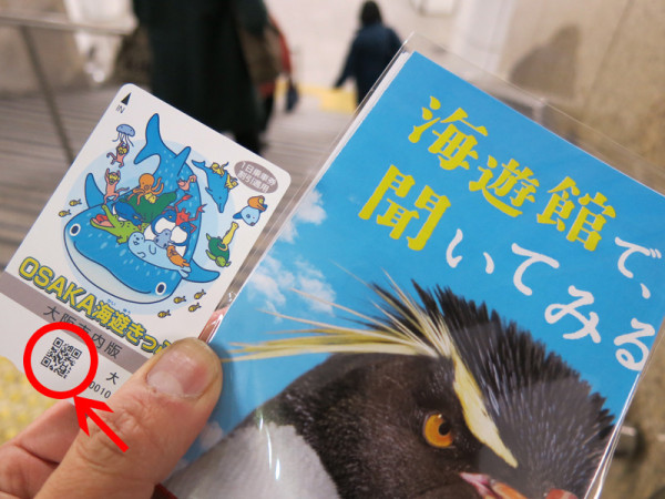 2015 spring Japan trip 979 - Copy