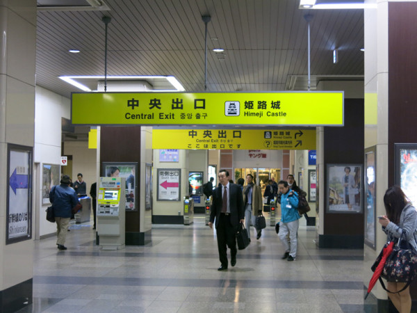 Central ticket gate. Himeji castle is shown very clearly.