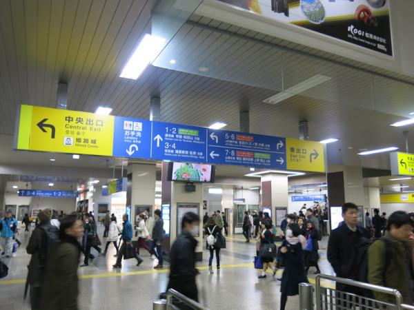 2015 spring Japan trip 1238