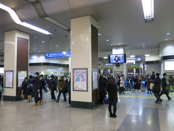 The view of Central ticket gate from outside.