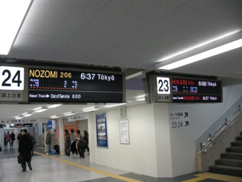 Track number and train number / name are shown in the LED board.