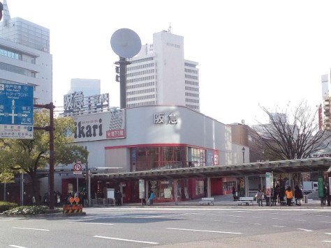 Hankyu Railway Kobe Sannomiya station west side
