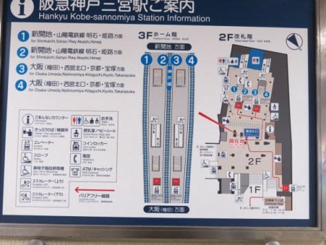 Hankyu Railway Kobe-Sannomiya station information board. It is written in English too. (click to view large)