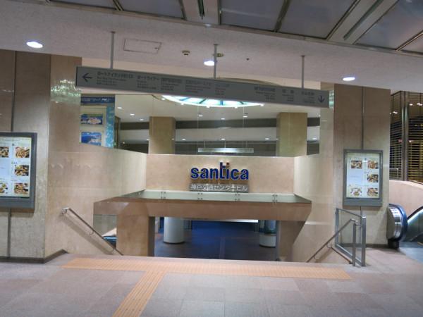 The stairs to underground shopping arcade Santica in front of JR Sannomiya station