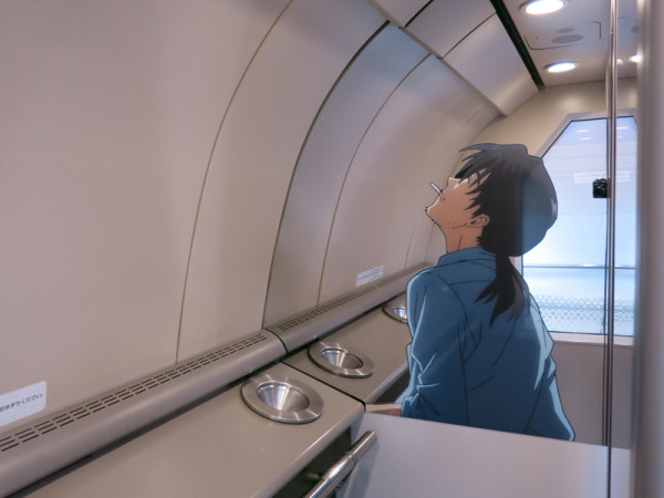 Smoking space in car #3. One of character, Ryoji Kaji is on the mirror. He loves to smoke too.