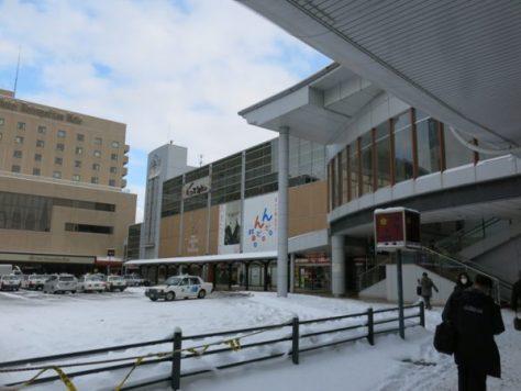 2016 winter Japan trip 116