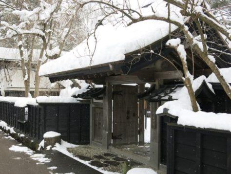 2016 winter Japan trip 147
