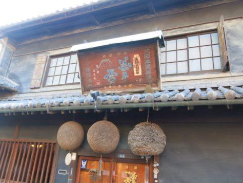 2016 winter Japan trip 1150