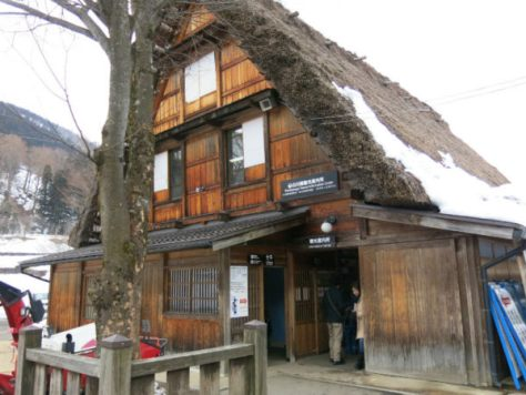 Shirakawago information  center is same style housing as others. It's located in the parking. You can find it easily.