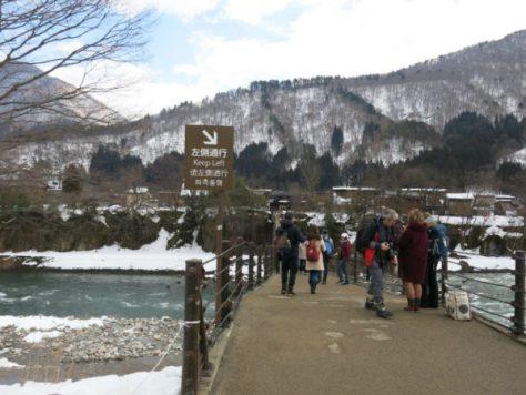 2016 winter Japan trip 677