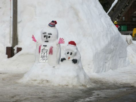 Snowman in Shirakawago welcomes you in winter time.