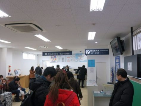 Ticket counter of Takayama bus terminal.