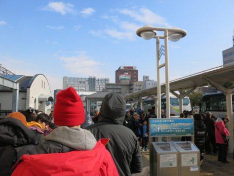 2016 winter Japan trip 934