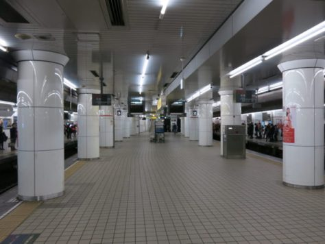 At platform of track #2 and #3