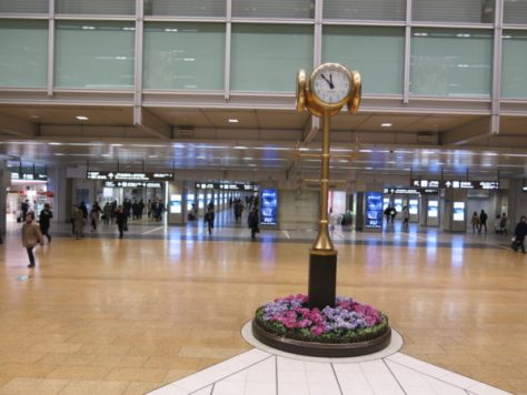 Kin no Tokei that means Gold Watch in Japanese. This is one of the icons of Nagoya station.