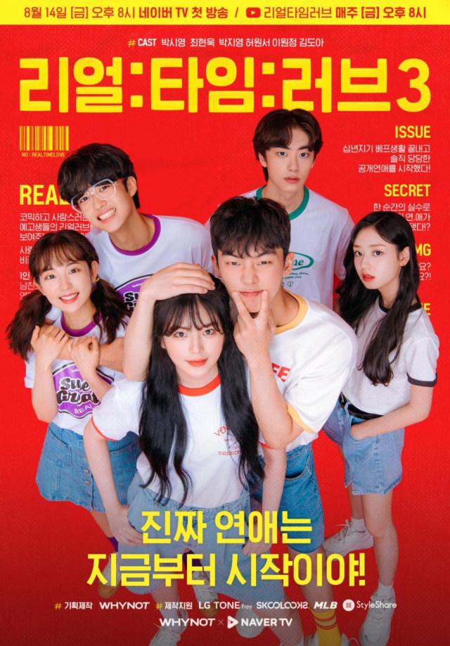 Rekomendasi Web Drama Korea : rekomendasi, drama, korea, Drama, Korea, Terbaru, Wajib, Ditonton