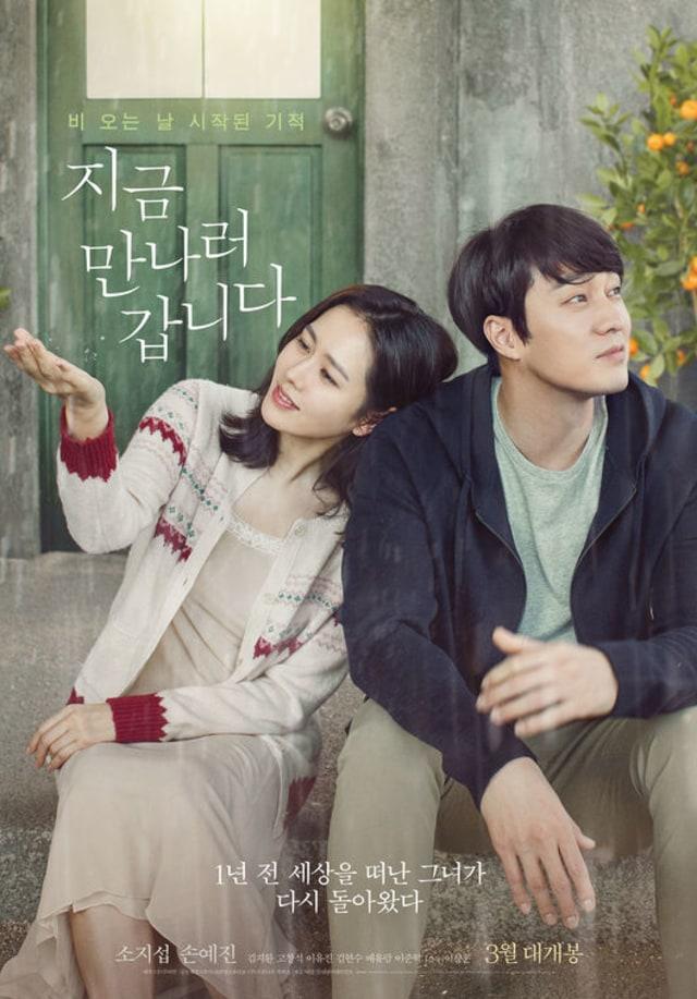 Dramakoreaindo Crash Landing On You : dramakoreaindo, crash, landing, Kordramas, Crash, Landing