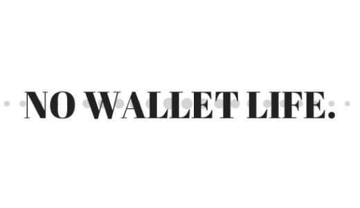 【ミニマリスト】財布を持たない生活を一ヶ月続けた感想。