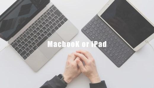 MacbookかiPadか。あなたが買うべきマシンは?