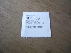 名札サンプル