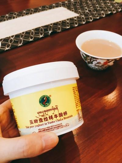 玉树查拉牦牛酸奶