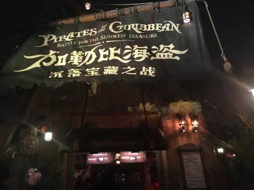 上海ディズニーランドカリブの海賊